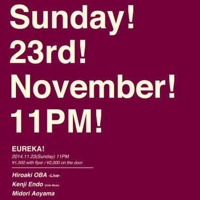 EUREKA! 23rd November 2014