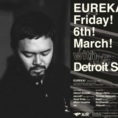 sauce81 : EUREKA! with Detroit Swindle