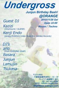Tomorrow Undergross at Orange Chiba