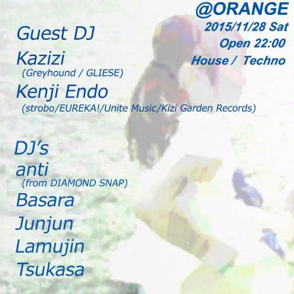 Tomorrow Undergross at Orange Chiba