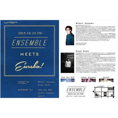 ENSEMBLE meets EUREKA! @union