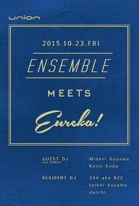 ENSEMBLE meets EUREKA! @union