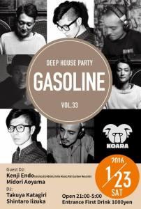 Deep House Party 'GASOLINE' vol.33