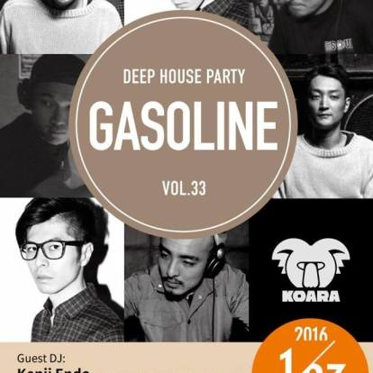 Deep House Party 'GASOLINE' vol.33