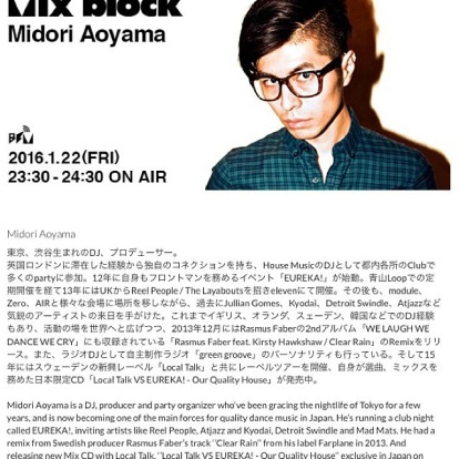 Ready for tuning on block. fm by Midori Aoyama