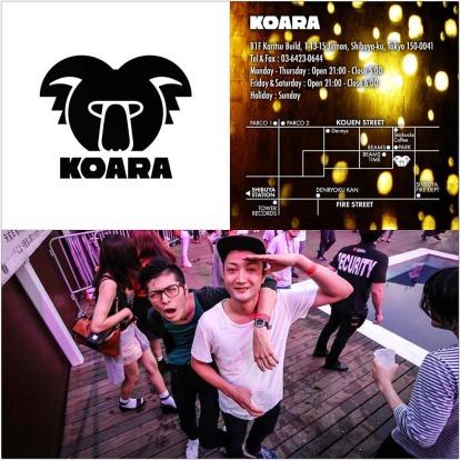 Tomorrow at Koara Shibuya with Midori Aoyama