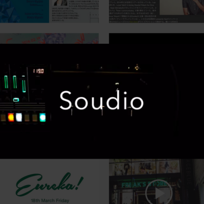 Test sound of isolater by Soudio