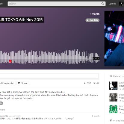 Nice groove Midori, good memory at Air Tokyo