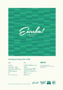 EUREKA! 18th March 2016