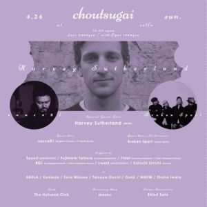 CHOUTSUGAI -Harvey Sutherland Live In Tokyo-