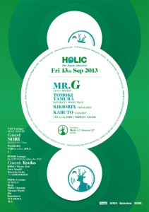 Holic - The Japan Takeover at WOMB